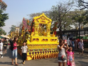 Yellow flower float