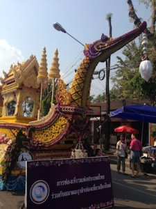 Dragon flower float