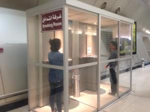 'Smoking room' at the airport