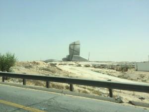 Weird Saudi Building in distance
